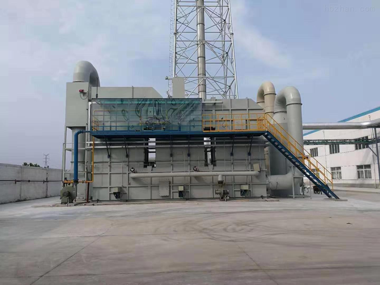 芜湖蓄热式燃烧炉供应商