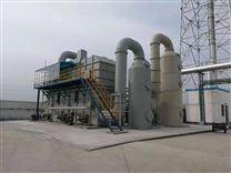黄山蓄热式焚烧炉工厂
