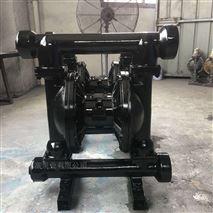 QBY-50铸铁气动隔膜泵