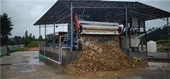 dyq30003海南生活污泥泥浆处理设备价格