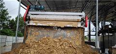 dyq30003山东沙场带式泥浆处理设备价格