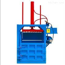 立式液压打包机 废纸箱压缩机金属压块机