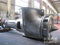 真空制盐蒸发系统强制循环泵轴流泵