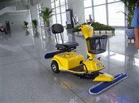 日普310C驾上海驾驶式三轮电动尘推车