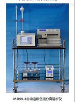 上海沪西MG99-4自动液相色谱分离层析仪