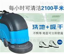 许昌超市洗地机、禹州长葛市购物中心洗地车