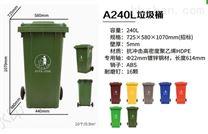 巢湖挂车垃圾桶图片