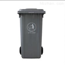 240L三门峡挂车垃圾桶-240L供应商