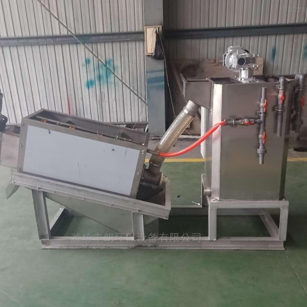 304不锈钢卧式叠螺压滤机设备供应商