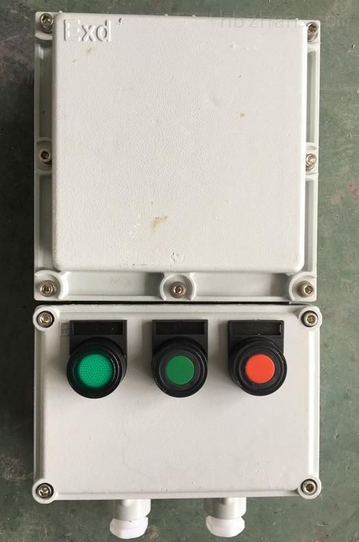 60A防爆综合磁力启动器