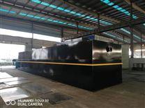 大型MBR一体化污水处理设备