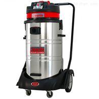 GS-2078SA洁乐美大功率吸尘吸水器干湿两用GS-2078SA