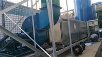 UV光氧催化净化器废气处理成套设备北京
