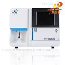 上海微量元素分析仪选我方优势-九陆生物