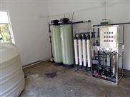 舟山 实验室废水处理设备 厂家定制