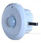 ASL100--T2/BRASL100--T2/BR微波感應光照度傳感器
