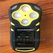 便携式氧气体检测仪