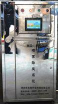 自动垃圾生化除臭设备