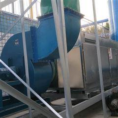 ZX-FQUV光氧催化净化器