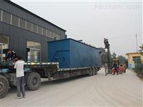 饮料加工处理污水处理设备气浮设备