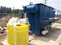 编织袋塑料污水处理设备气浮装置
