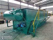 平流式气浮设备厂家