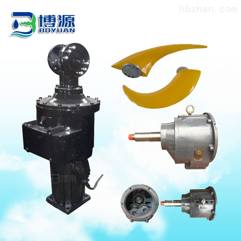 不锈钢低速潜水推流器设备