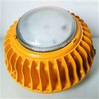 SW7153无眩光防爆吸顶灯油漆房节能泛光灯