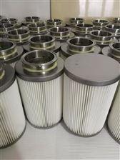 木漿纖維濾紙除塵濾筒品質保障