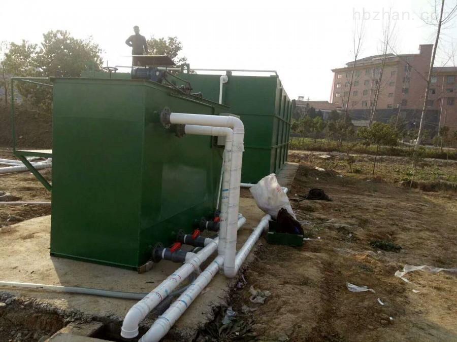 一体化 新建小区·污水处理设备