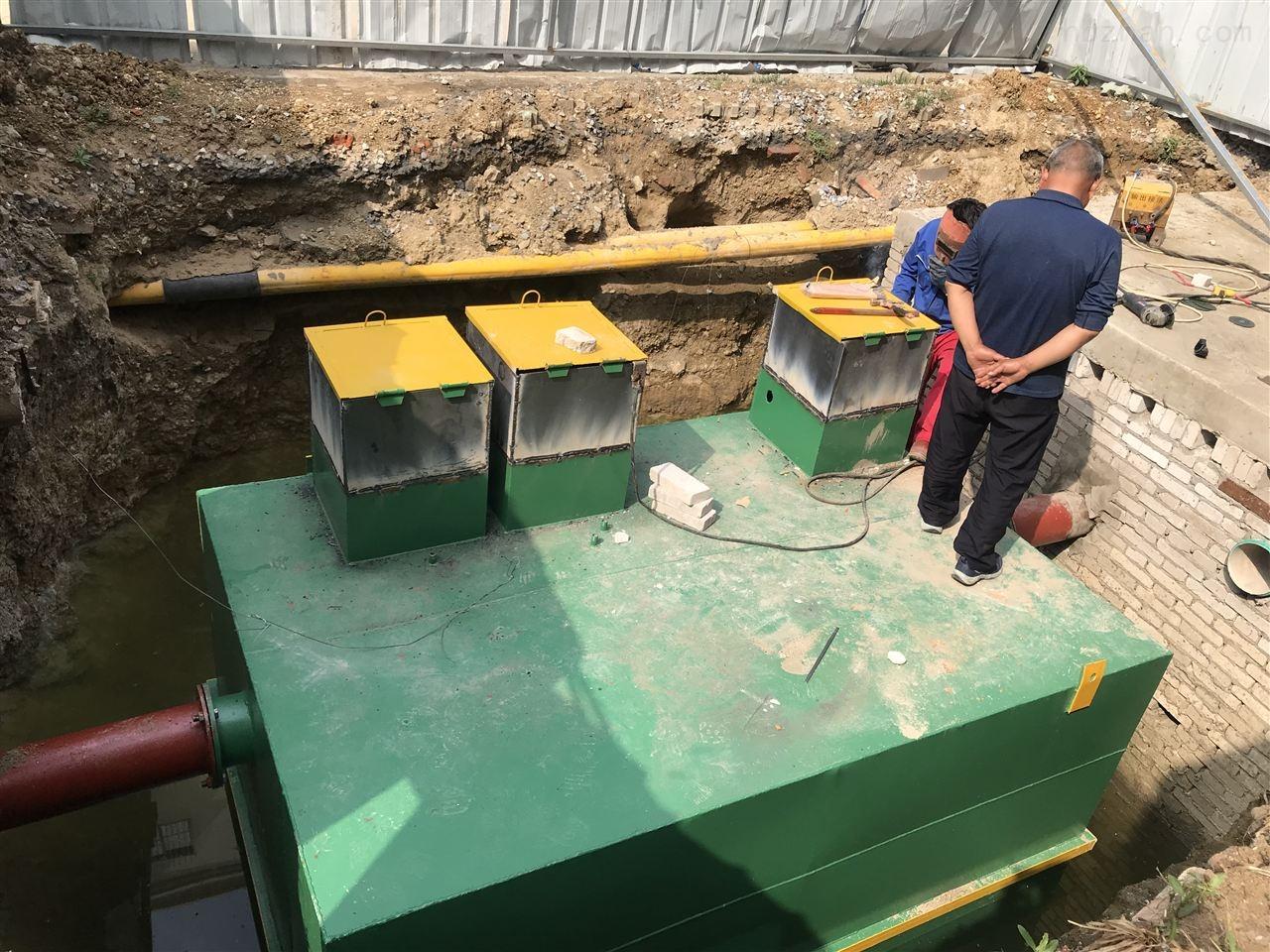 星级污水处理设备