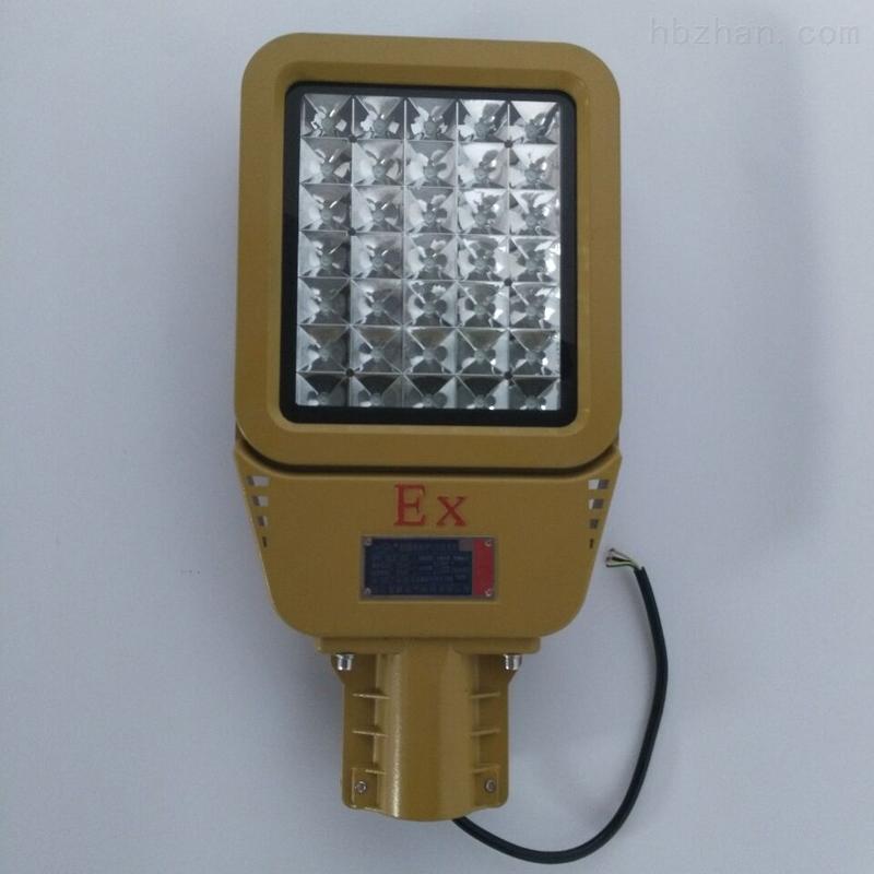 防爆LED泛光灯HRT92加油站化工厂道路灯