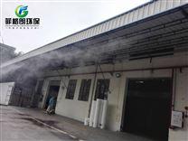 陕西生态餐厅喷雾降温设备