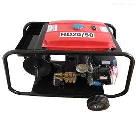HD20/50恒德疏通机疏通管道