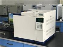氣質聯用色譜儀