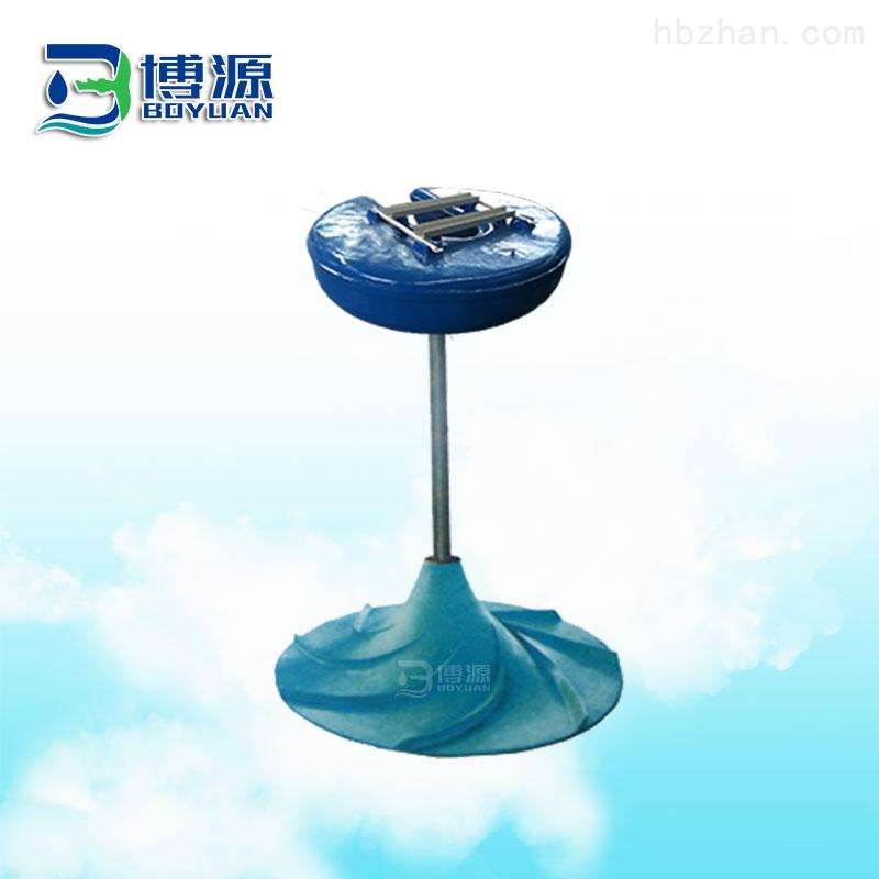 污水处理用双曲面搅拌机