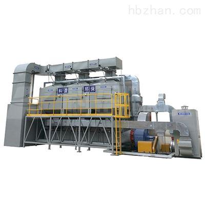 印刷废气处理设备工艺