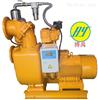 BYXZJ型高吸程自吸泥漿無堵塞紙漿泵