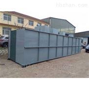 蚌埠生活污水处理设备