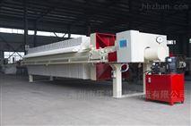 专业生产厢式压滤机--污泥过滤机