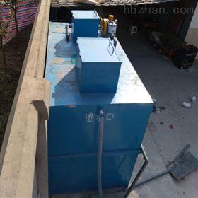 润创环保地埋式洗涤厂污水处理系统