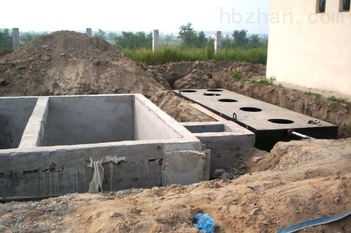 组合一体化地埋式污水处理装置