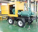 拖车式移动泵车