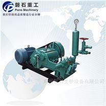 厂家供应四川GPB-10变频柱塞泵 高压注浆泵