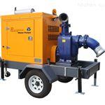 防洪抢险拖车式水泵