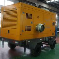 抗旱抢险移动式柴油机水泵