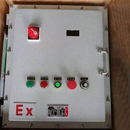 水泵变频防爆控制柜