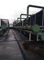 风冷式冷水机清洗剂工业清洗水处理剂