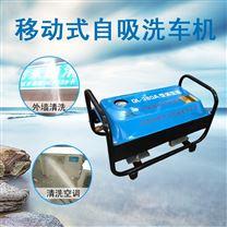 高壓清洗機220V洗車店環衛處用冷水洗車機
