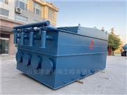 凌志 一体化净水器设备 污水处理设备